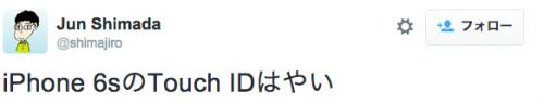 スクリーンショット 2015-09-29 22.45.01