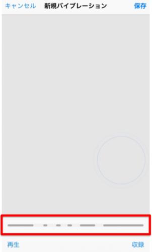 スクリーンショット 2015-10-06 0.08.01
