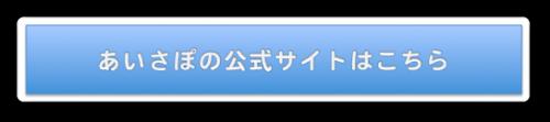 スクリーンショット 2016-04-05 10.03.14