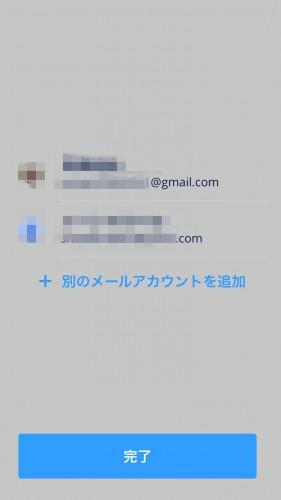 IMG_6345