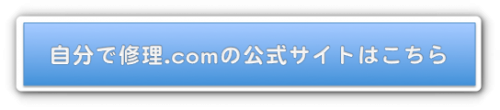 スクリーンショット 2016-04-05 10.05.32