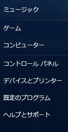 photo_03_07