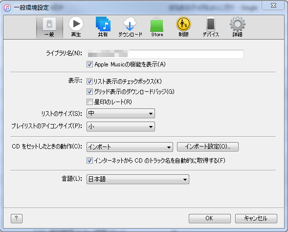 photo_03_12
