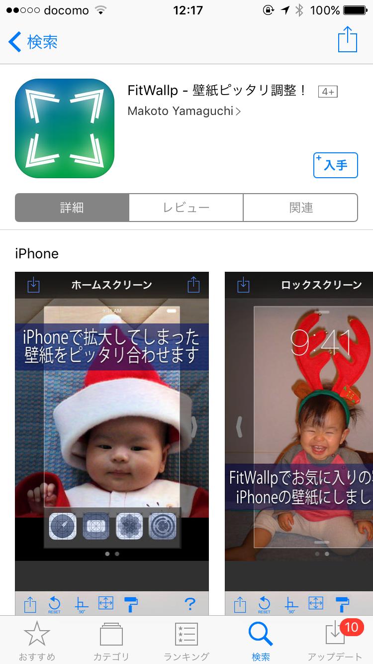 photo_01_13