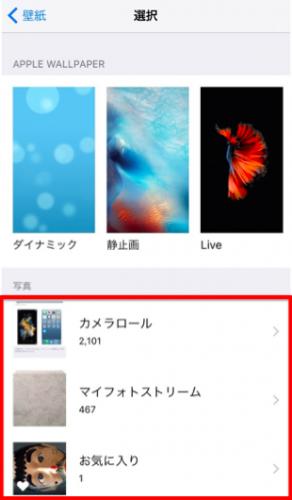 スクリーンショット 2015-10-01 18.44.00