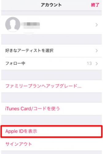 スクリーンショット 2015-12-21 17.37.09