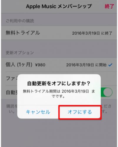 スクリーンショット 2015-12-21 17.38.46
